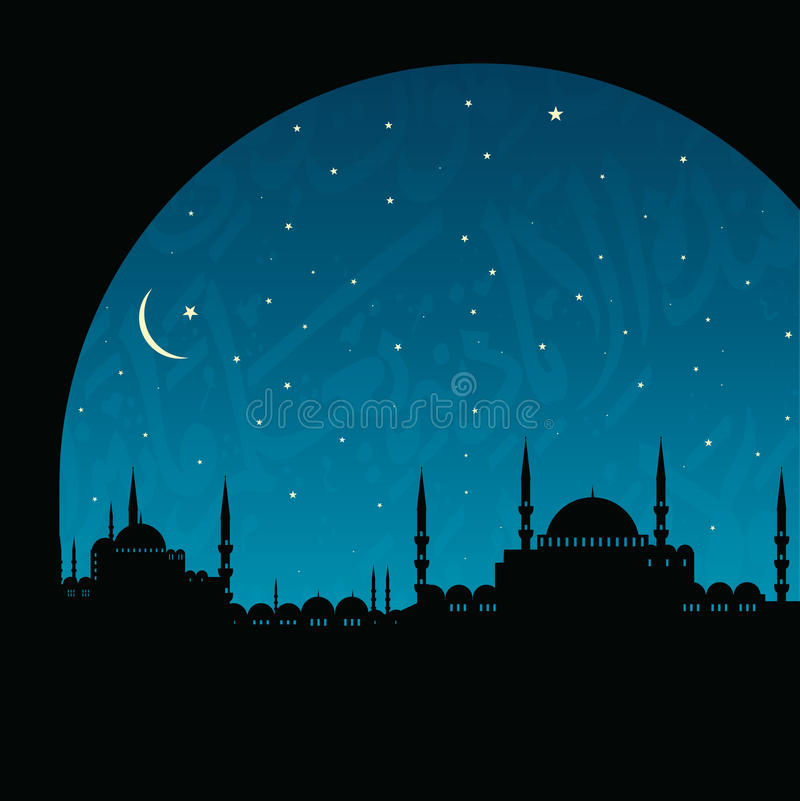 Download Istanbul stock vector. Image of mosque, dome, turkey - 18666644