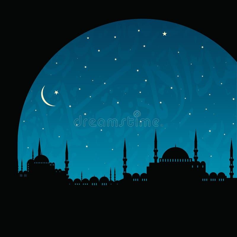istanbul ilustracja wektor