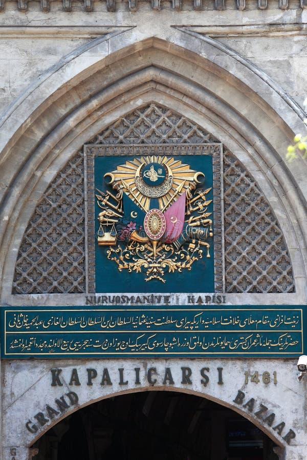 Free Istanbul Grand Bazaar Gate Royalty Free Stock Photos - 56890068