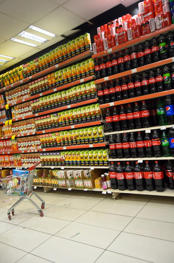 Happy Center super markets chain Istanbul Maltepe. Istanbul Maltepe Happy Center super markets chain, people shopping stock image