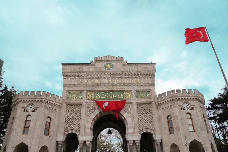 Istanbul, Turkey/April 8 2018: View of the main gate of the hist. Orical Istanbul University royalty free stock image