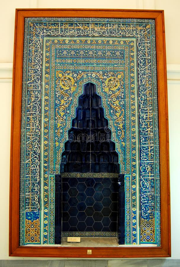Mihrab from the Ibrahim Bey Imaret in Karaman, built in 1432. Istanbul, Turkey - November 22, 2014. Mihrab from the Ibrahim Bey Imaret in Karaman, built in 1432 royalty free stock image