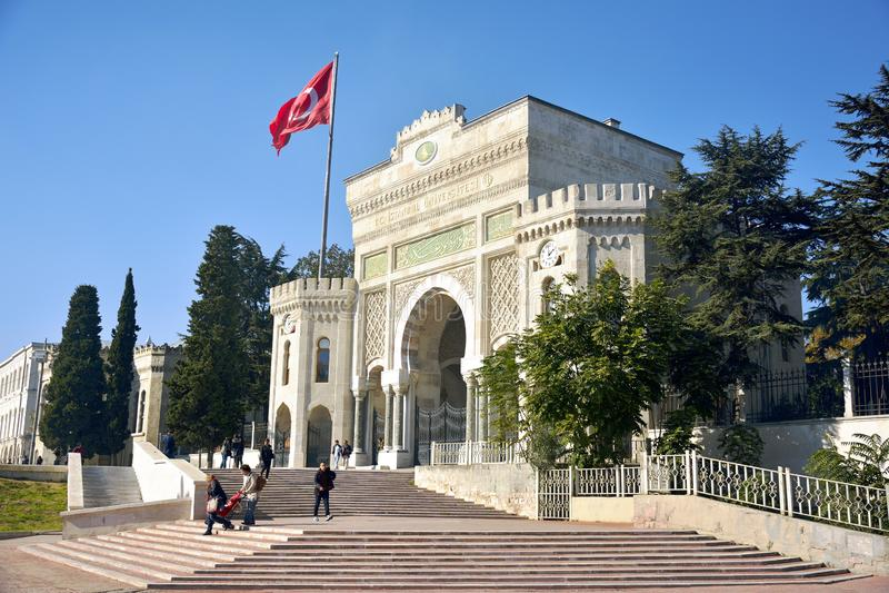 The portal of Istanbul University at Beyazit Meydani royalty free stock images