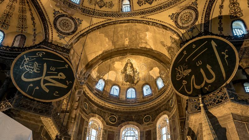 Hagia Sophia interior at Sultanahmet Istanbul Turkey - architecture background stock photo