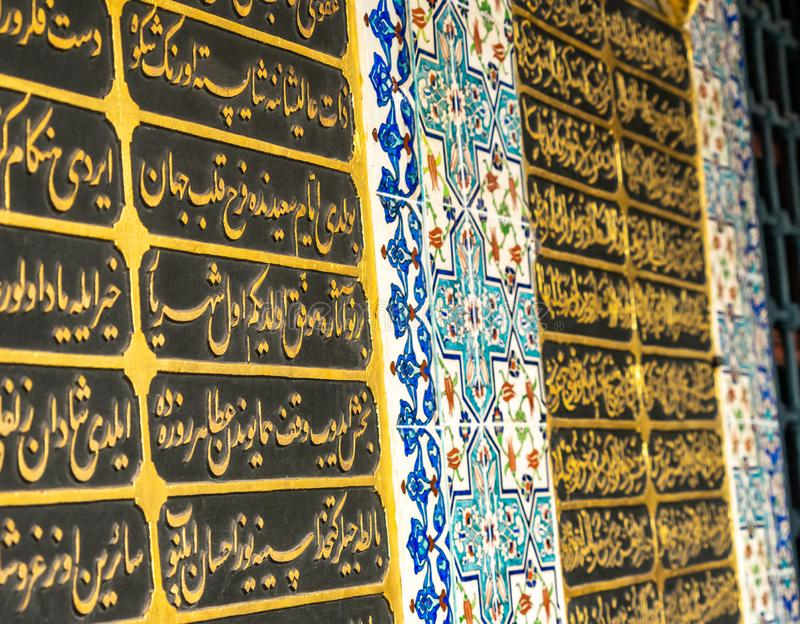 Istanbul, Turkey, September 22nd, 2018: Suras from the Koran on the facade of a building in the Topkapi Palace stock image