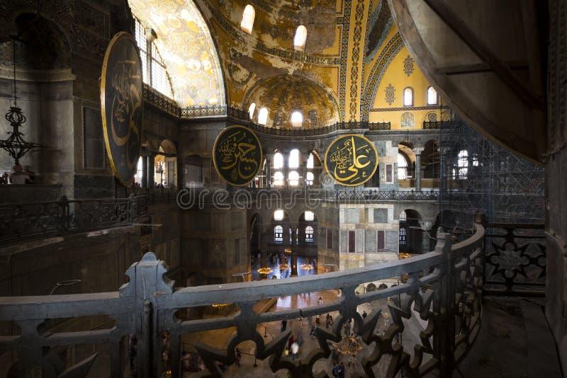 ISTANBUL TURKIET - AUGUSTI 20, 2018: Hagia Sophia Hagia Sofia, A royaltyfria bilder