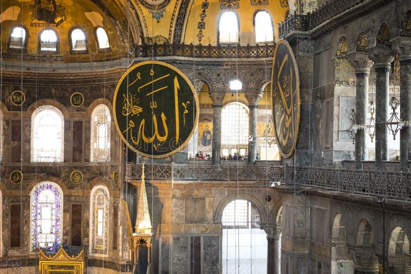 ISTANBUL TURKIET - AUGUSTI 20, 2018: Hagia Sophia Hagia Sofia, A arkivfoton