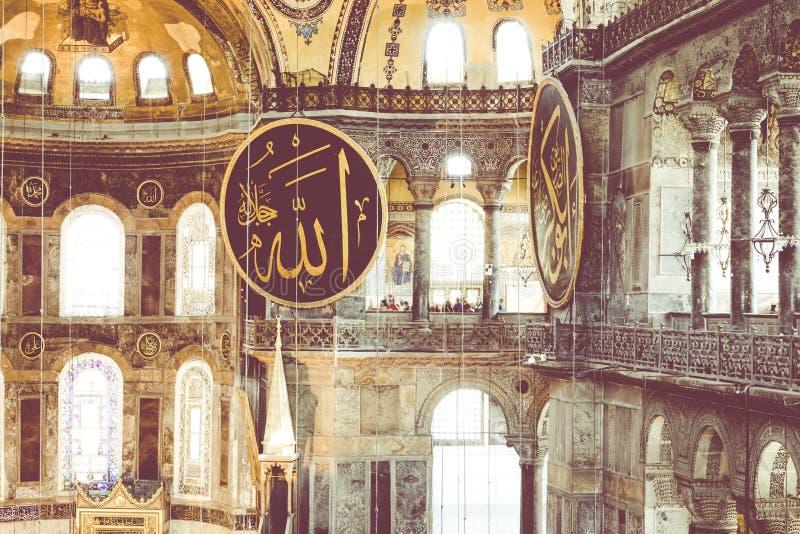 ISTANBUL TURKIET - AUGUSTI 20, 2018: Hagia Sophia Hagia Sofia, A fotografering för bildbyråer