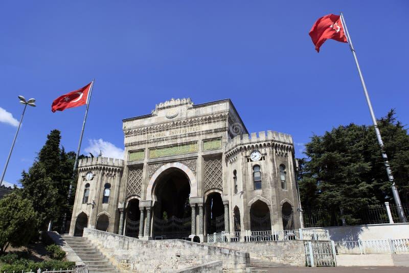 Istanbul University stock photography