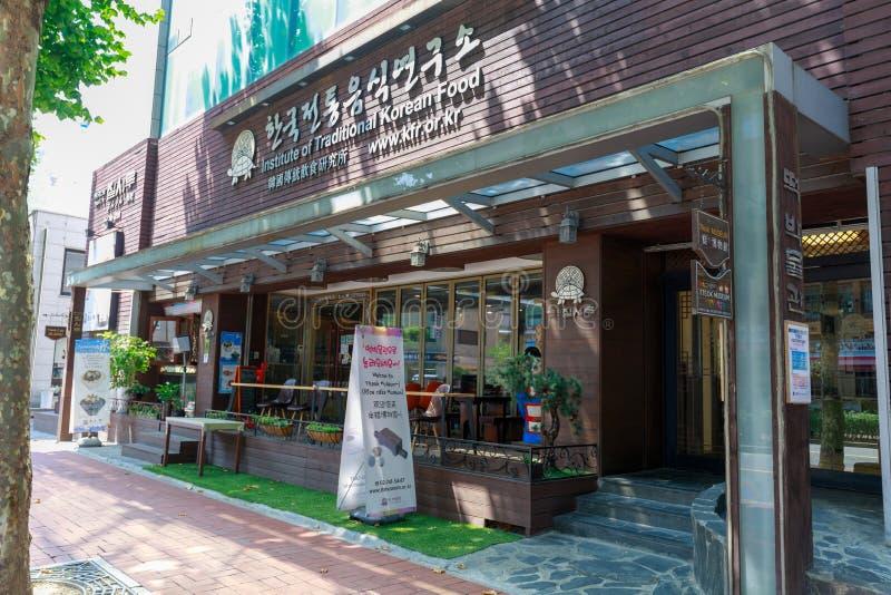 Istituto di alimento coreano tradizionale alla stazione di Jongno 3 GA, città di Seoul fotografie stock
