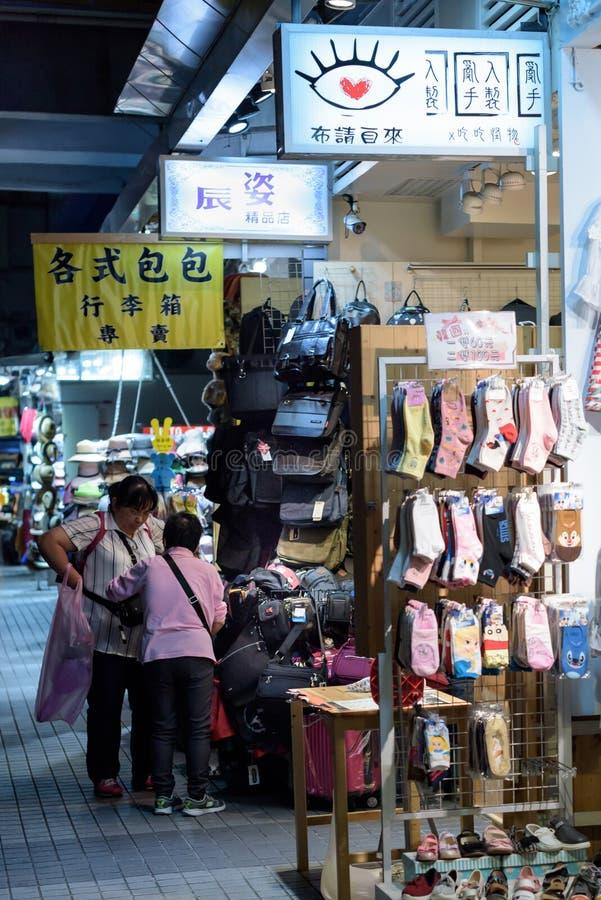 It's distraherar det populära lokala lagret Gongguan Taipei Taiwan arkivbild