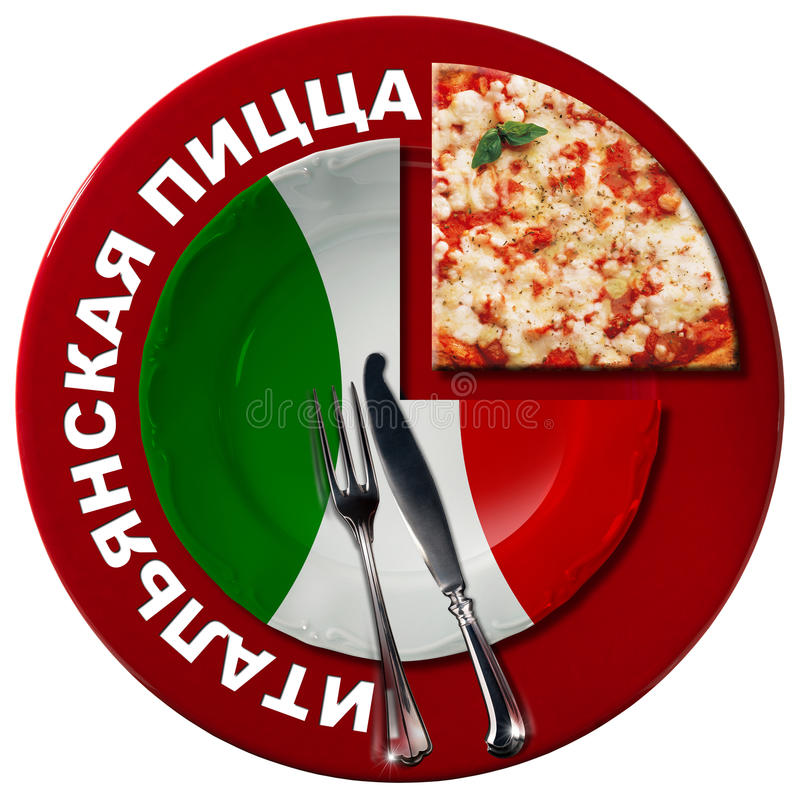 Italian Pizza in Russian Language. Plate colored with the colors of Italian flag, red under plate with text Italian Pizza in russian language, a slice of pizza vector illustration