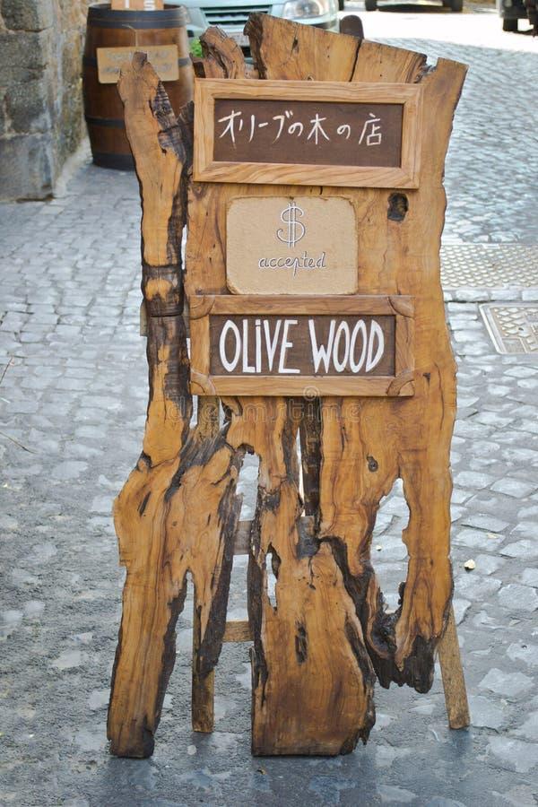 Italian Shop Sign Royalty Free Stock Photography