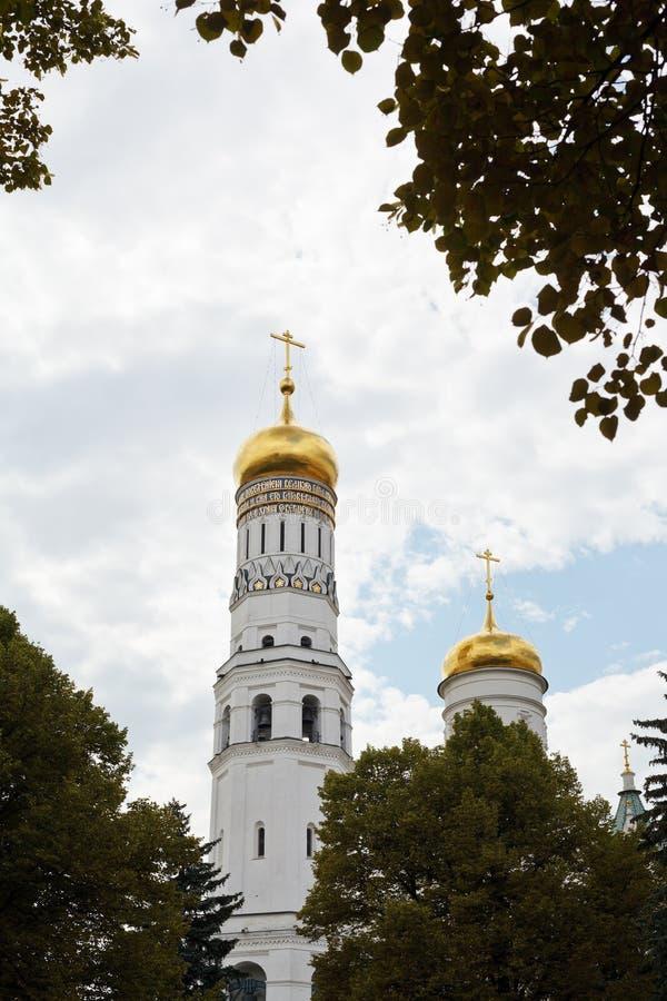 Ivan det stora Klocka tornet i MoskvaKreml royaltyfri fotografi