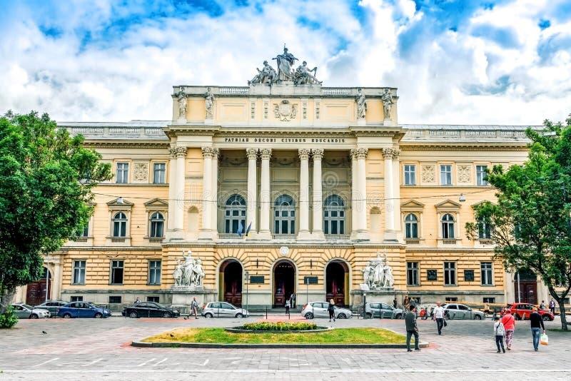 Ivan Franko Krajowy uniwersytet, Lviv, Ukraiński miasto obrazy royalty free