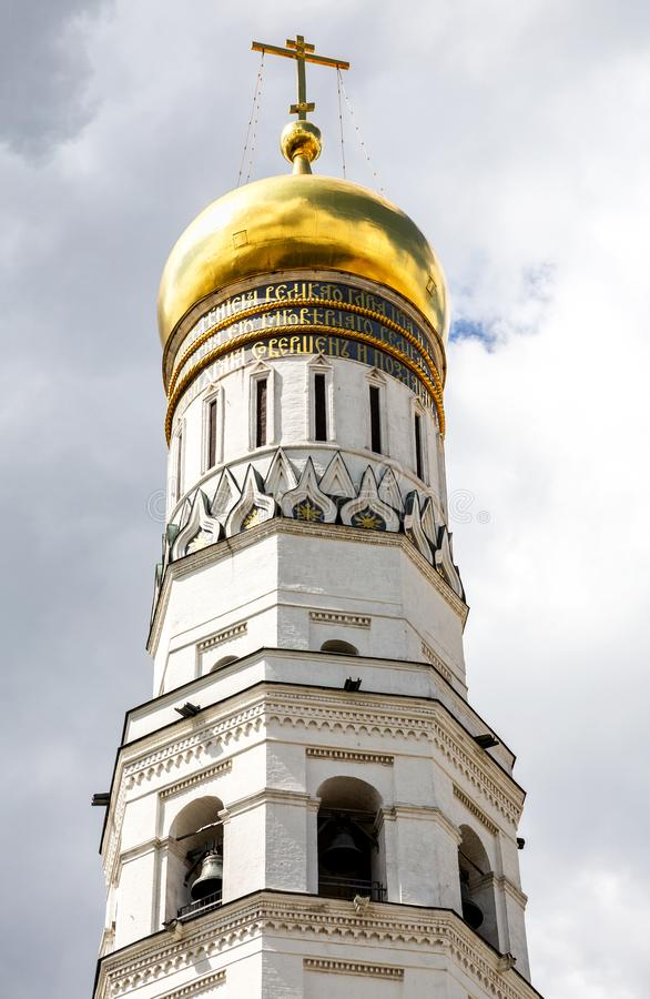 Ivan the Great Bell Tower in Moscow Kremlin stock image