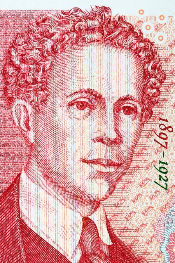 Ivan Milev Lalev stående från bulgariska pengar royaltyfri foto