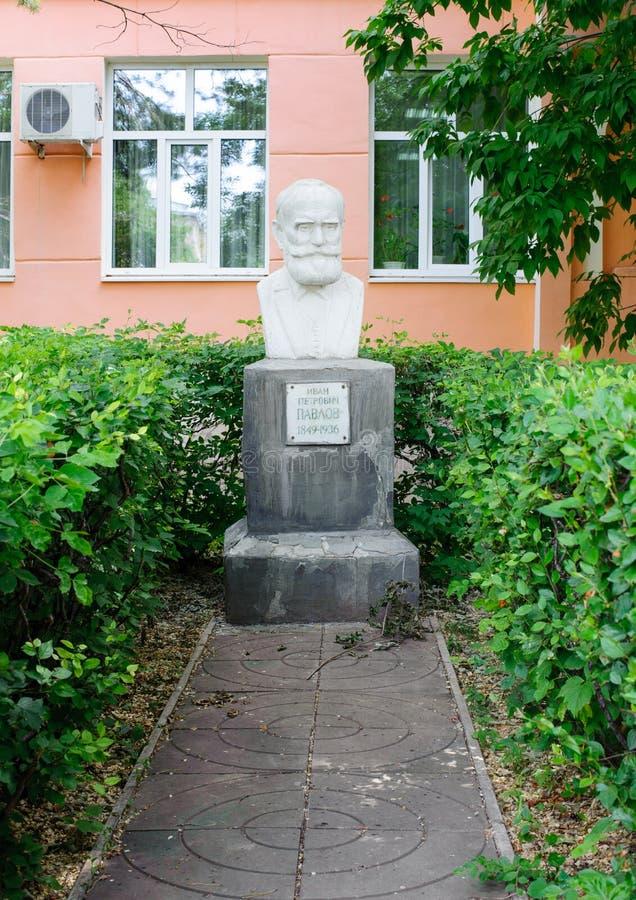 Ivan Pavlov de eerste Russische Nobel-laureaat royalty-vrije stock afbeelding
