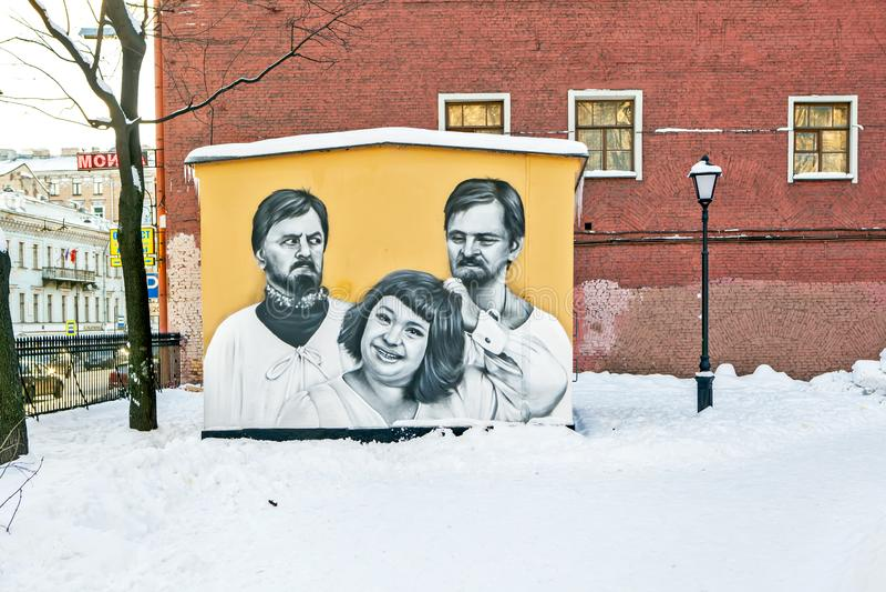 Ivan Vasilyevich dei graffiti sta cambiando la sua professione ` St Petersburg La Russia immagini stock libere da diritti