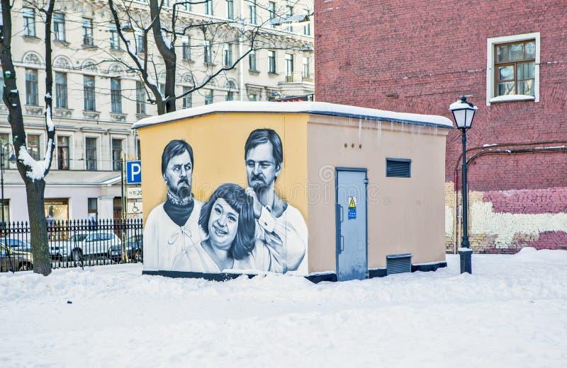 Ivan Vasilyevich dei graffiti sta cambiando la sua professione ` St Petersburg La Russia fotografia stock libera da diritti