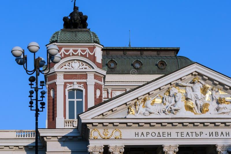 Ivan Vazov teatr narodowy, Sofia zdjęcia stock