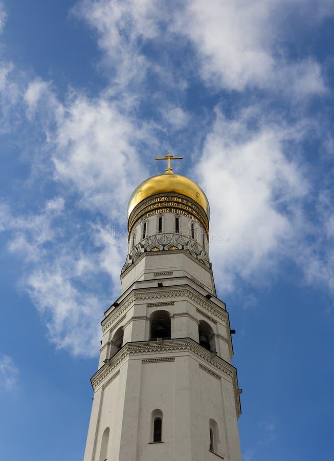 Ivan Wielki Dzwonkowy wierza obraz stock