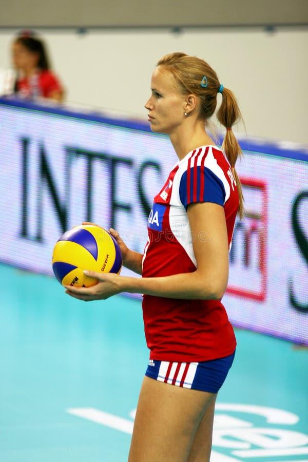 Ivana Plchotova Editorial Image