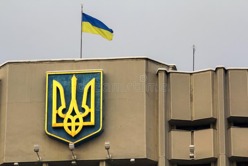 Ivano-Frankivsk,乌克兰- 2017年11月22日:蓝色和黄色fl 免版税图库摄影