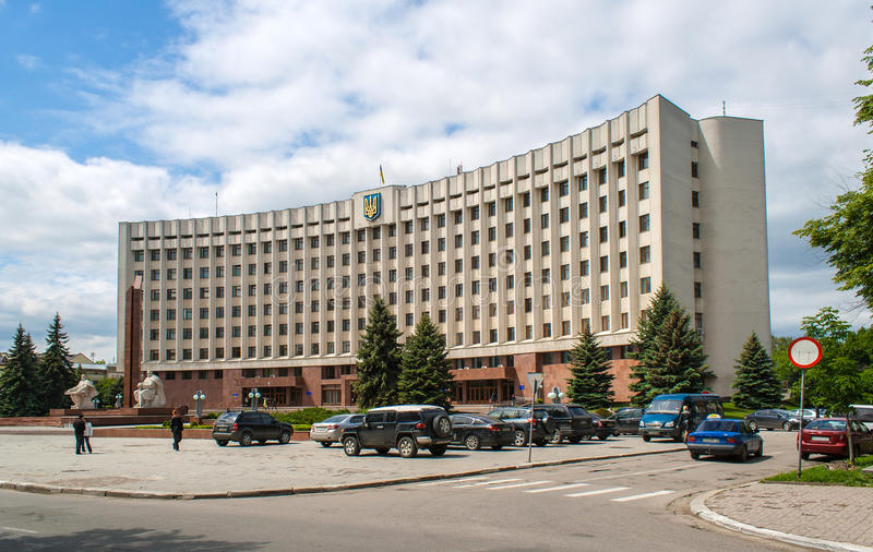 Ivano-Frankivsk State Administration Building. Ukraine stock photos
