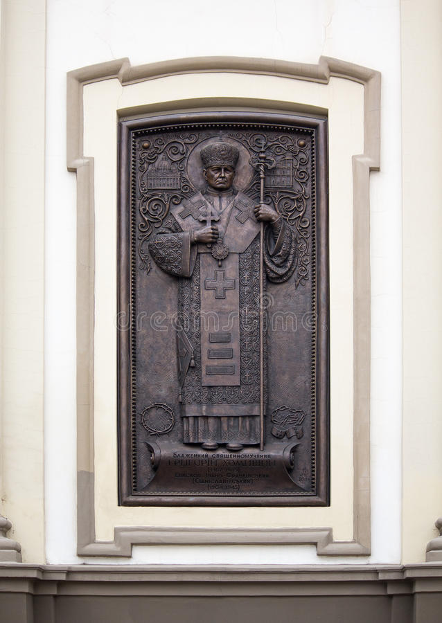 Ivano-Frankivsk, Ucrânia - 17 de outubro de 2015: Bas-relevo com a imagem do bispo Gregory Homishina imagem de stock