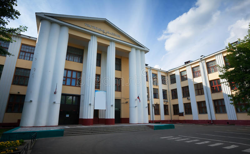 Download Ivanovo State Textile Academy Stock Image - Image: 25541547