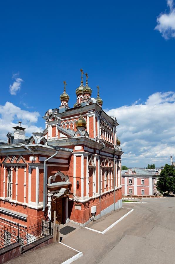 Iversky monastery in Samara stock image