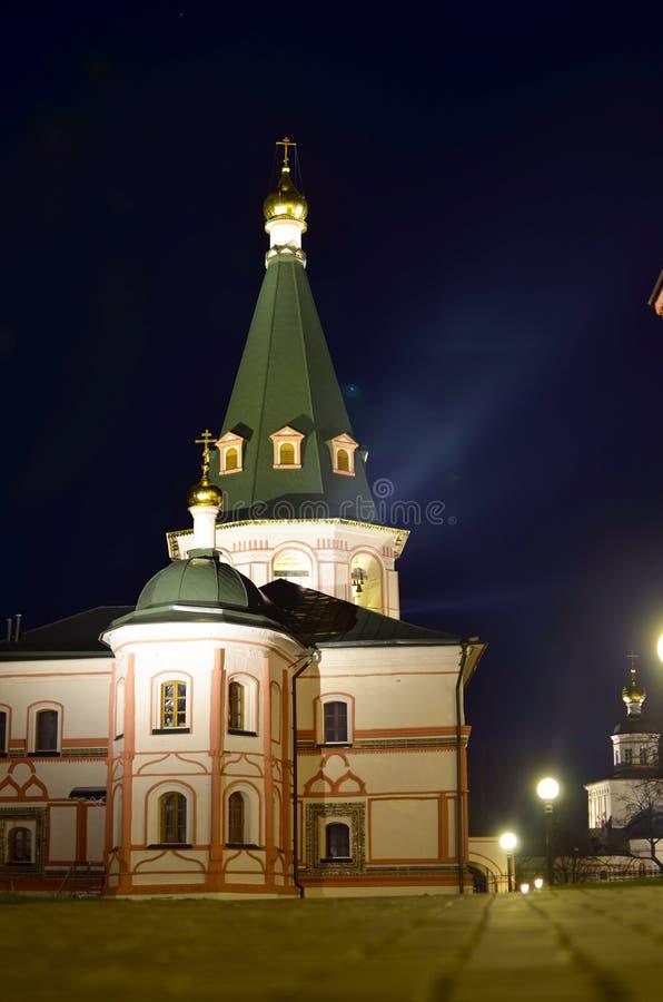 Valdai royalty free stock images