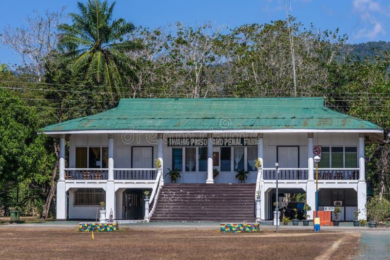 Iwahig刑事殖民地,普埃尔托普琳塞莎,巴拉旺岛,菲律宾二层的办公楼  库存图片