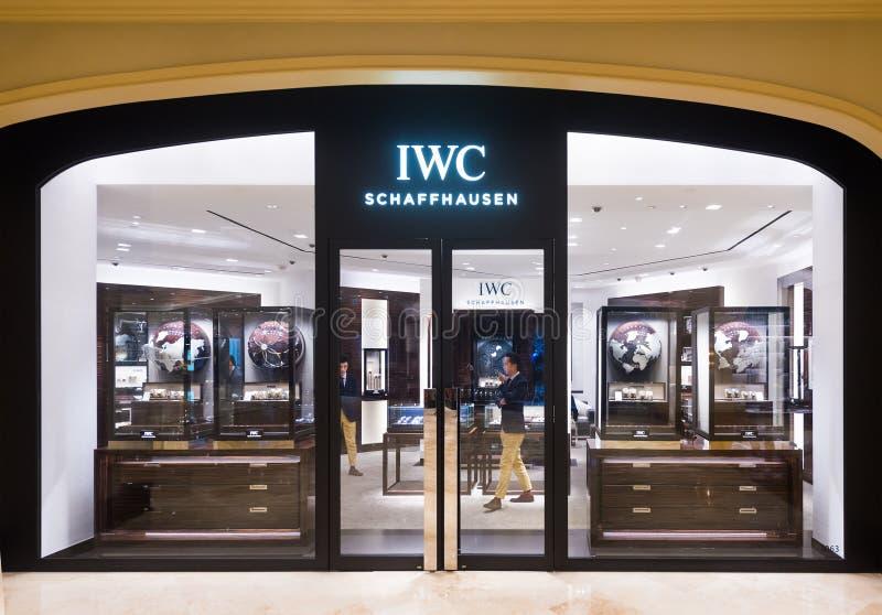 IWC Schaffhausen opslag bij het hotel en het casinotoevlucht van de Studiostad, Macao royalty-vrije stock fotografie