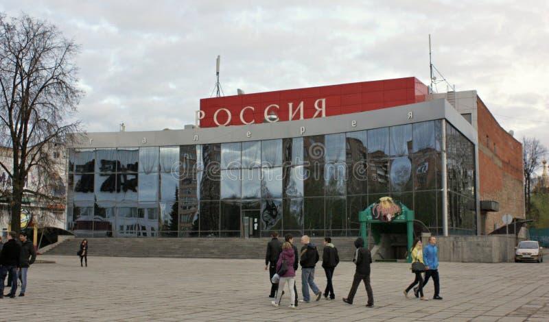izhevsk imagen de archivo libre de regalías