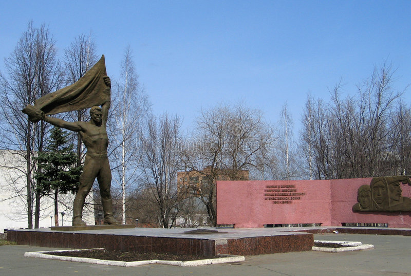 Izhevsk's World War II Monument. This monument was devoted to Udmurt troopers who took part in World War II. It's located in Udmurt town Izhevsk (the motherland stock photos