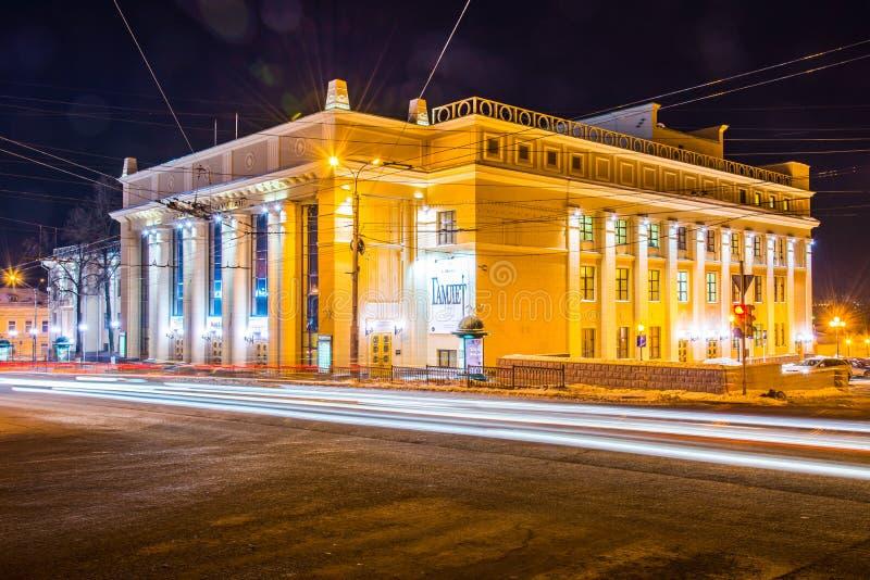 izhevsk Wieczór widok zimy miasta ulicy obraz royalty free