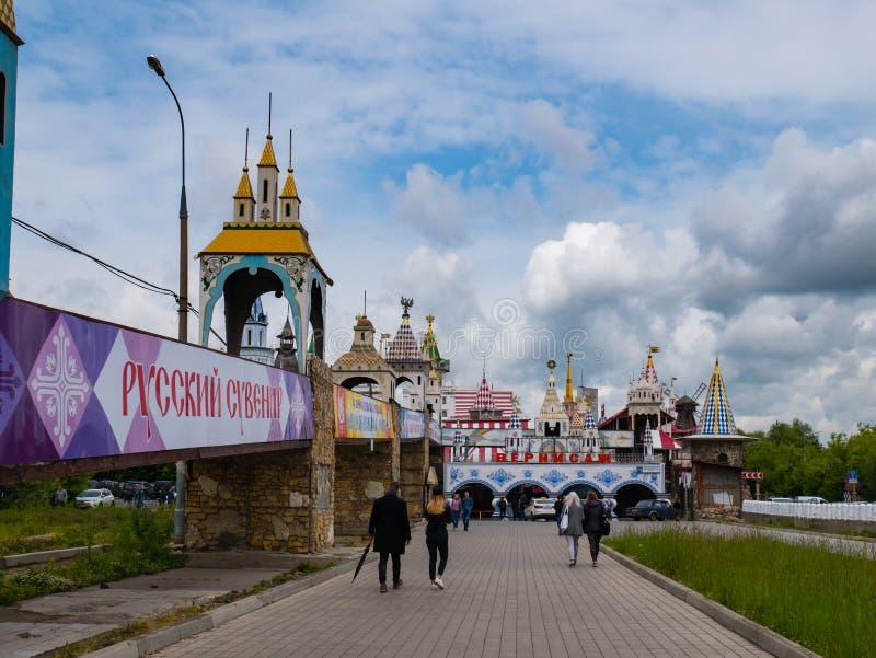 Izmailovsky Кремль в Москве, России стоковые фото