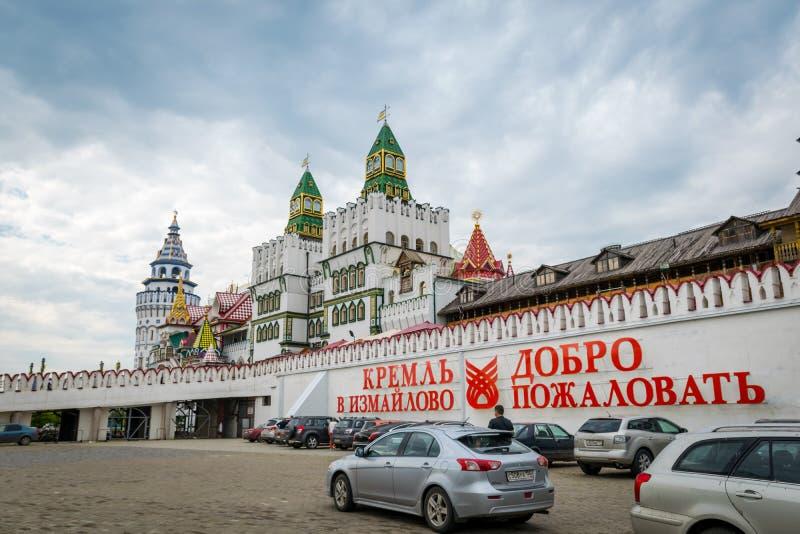 Izmailovskymarkt in Moskou, Rusland royalty-vrije stock foto