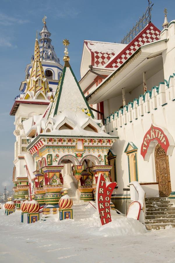 Izmaylovsky Kremlin fotos de stock royalty free