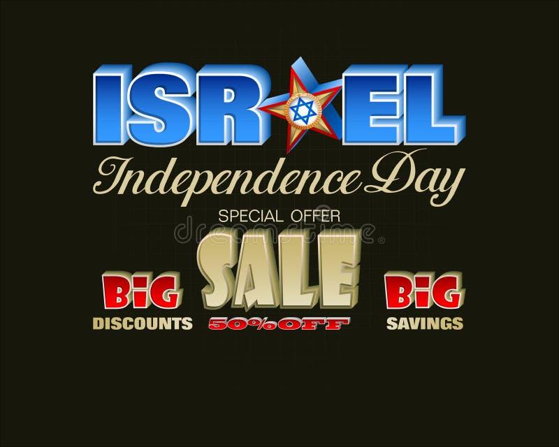 Izrael, świętowanie dzień niepodległości, sprzedaże i handlowi wydarzenia, ilustracji