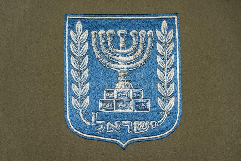 Izrael żakiet ręki royalty ilustracja