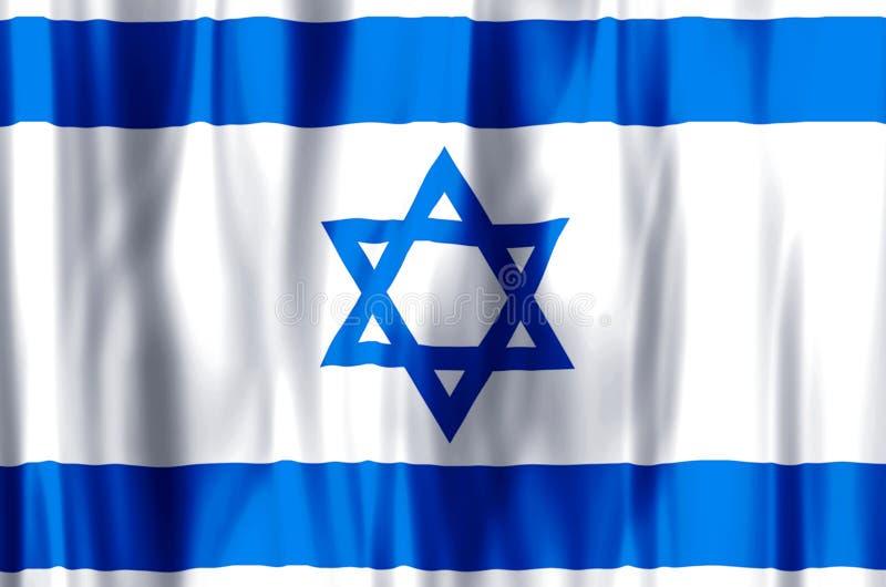 Izrael royalty ilustracja