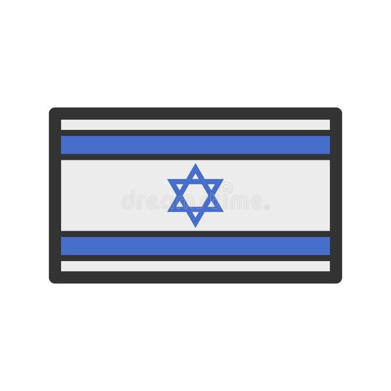 Izrael ilustracji