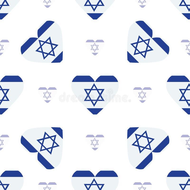 Izrael chorągwiany patriotyczny bezszwowy wzór royalty ilustracja
