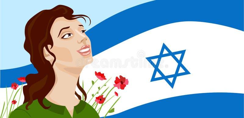 Izrael dnia niepodległości ilustracja royalty ilustracja