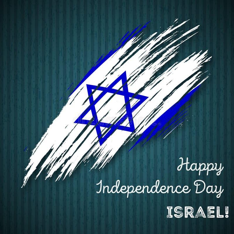 Izrael dnia niepodległości Patriotyczny projekt ilustracja wektor