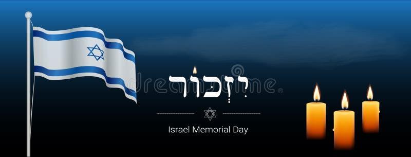 Izrael dnia pami?ci sztandaru projekt Pami?ta w hebrajszczy?nie royalty ilustracja
