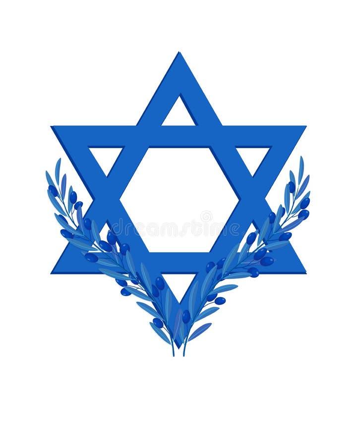 Izrael dzień niepodległości, gwiazda dawidowa, gałązki oliwne ilustracja wektor